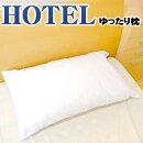 まるでホテルで寝ているみたいな心地よさ♪
