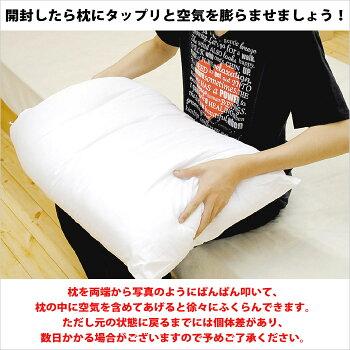 スリープメディカル枕メディカル枕