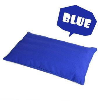 ヨクバリーネ:ブルー