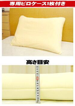 【58%OFF】マイクロビーズ枕(専用ピロケース付き)43×63cm/ベージュ【楽ギフ_包装】【お中元】【RCP】