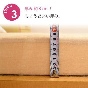 【最大P7倍】【クーポンで700円OFF】送料無料ブリヂストン日本製硬質バランス三つ折りマットレスシングル95×195cm硬め