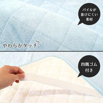 汗をしっかり吸収!丸洗いできていつでも清潔に使える京都西川の汗取り敷きパッド!
