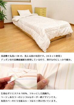 【SS】国産合繊掛敷布団2点セットデュポンコンフォマックスクラシック使用シングルロング合繊使用日本製ふとんセット布団セット