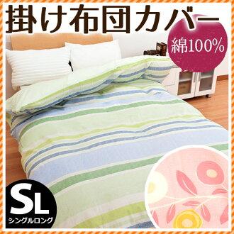 棉被套 100%棉單 150 × 210 邊境模式車道米色綠色花卉奧利維亞藍色粉紅色單長 150 x 210 釐米