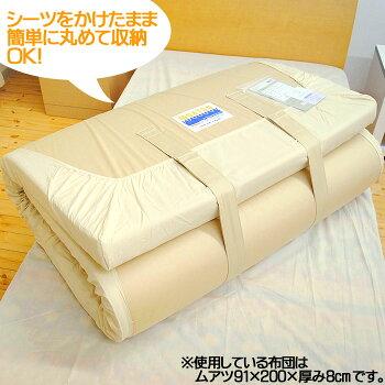 西川リビング快圧健康敷きふとん専用シーツシングル(94×203×9cm)