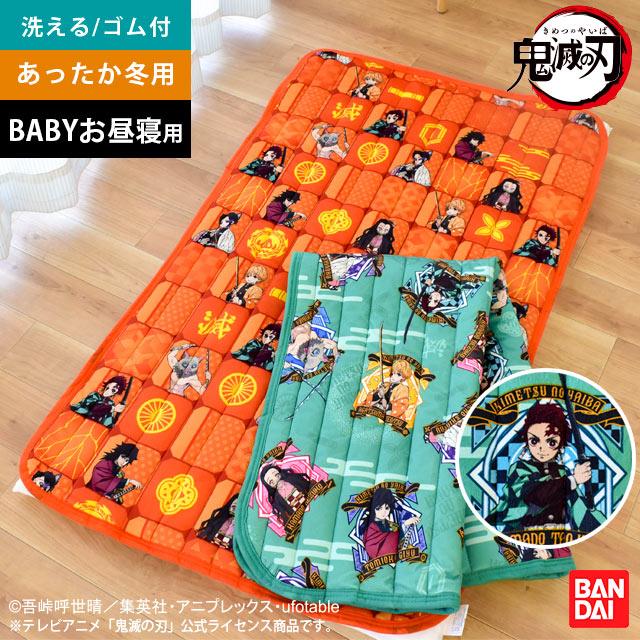 寝具, 毛布  70120cm