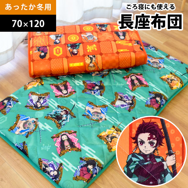 寝具, 布団  70120cm