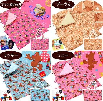 アナと雪の女王/ピンク、プーさん/ブラウン、ミッキー/ブルー、ミニー/ピンク