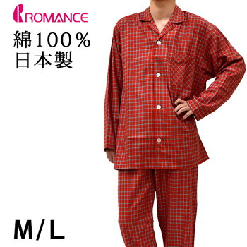 パジャマ メンズ M/Lサイズ 長袖・長ズボン チェック柄 綿100% 日本製 ロマンス小杉