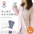 【40代女性】入院中の友人へお見舞い!おしゃれなパジャマは?