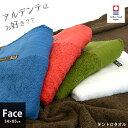 【エントリーでP5倍】国産【日本製】今治タオル DOUBLE STAR materi 「タントロ」 フェイスタオル(34×85cm)フェースタオル towel【プチギフト】