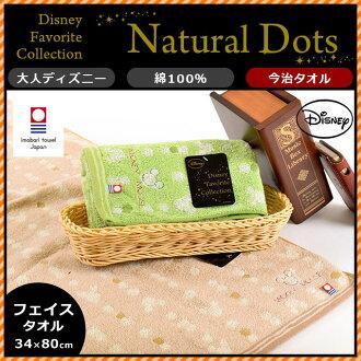 國產日本製造今治毛巾迪士尼Disney Favorite Collection