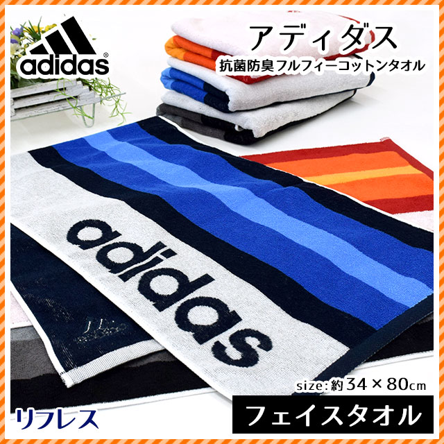 Berkeley Pta Curated Pants Adidas Council 2530 Cw wqWU7HFHI