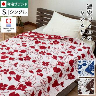 棉毯網日本今治今產生 350 媽媽