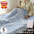 【送料無料】衿付き ジャガード織り 国産 日本製 綿100% タオルケット 今治 日本タオル検査協会合格 シングル 140×190cm ジャカード ジャガード 肌掛け ブルー ピンク