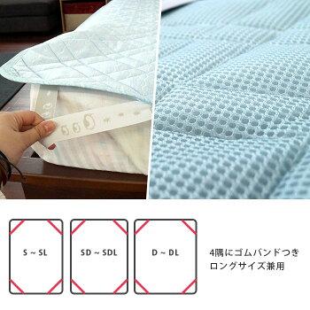 敷きパッドダブル接触冷感アイス眠レギュラーアイス眠RG敷きパット敷パッド敷パット140×205cm冷感ひんやり送料無料