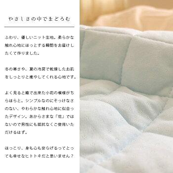 【送料無料】【最大P7倍】【5%OFFクーポン利用可】東京西川アウトラストニット生地汗取り敷きパッドクイーン160×205cmあうとらすと/Outlast/涼感/春夏/オールシーズン/無地/にしかわ