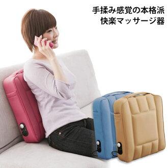 Massage equipment / hand massage feeling real sect massage Kuroshio NEW pleasure Massager