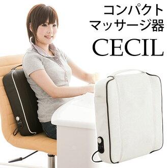 Massagers / hand buff sense authentic sect massage Kuroshio compact massage unit CECIL (Cecil)