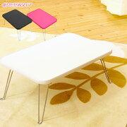 折りたたみ コンパクト テーブル ホワイト ブラック