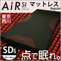 東京西川コンディショニングマットレスエアー[SI]セミダブル