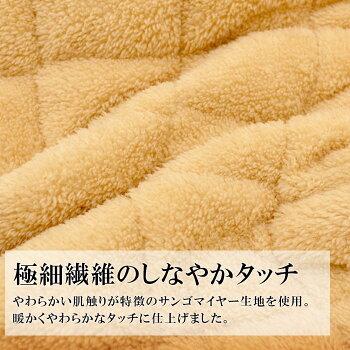 東京西川西川毛布敷きパッドサンゴマイヤーシングル100×205cmマイクロファイバー洗える遠赤中綿入り敷き毛布極細繊維秋冬寝具