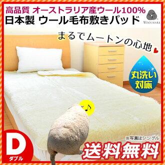 高質量的能洗圓純毛毯子羊毛毯子鋪設墊襯/羊毛毯洗OK的澳大利亞産的羊毛毯子!羊毛100%純毛毯子鋪設能洗國産輕擊球(在ふ或者好像在羊皮上有的ふ暖和!)140*205cm雙