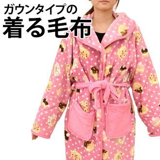 大感恩節週末穿著蓋毯 / 毯子毛毯逾期吹禮服是長袖的超細纖維毯禮服類型毛毯 (毛毯 kaimaki 毯子槍肯特毯子禮服) (140 x 130 釐米)