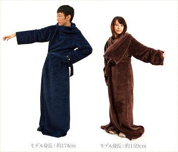 マイクロファイバー着る毛布約140×180