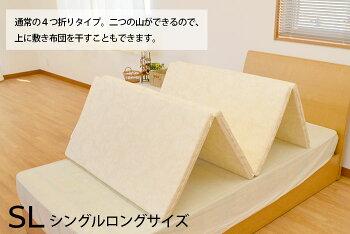 【送料無料】【日本製】ブリヂストンパウゼPause硬さ2倍高硬度マットレス厚み約4cm4つ折り【硬め180ニュートン】シングルロング(約4×97×210cm)