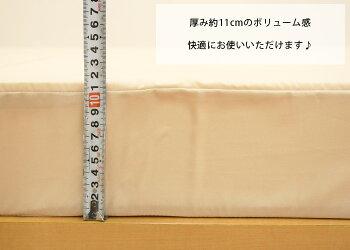 【最大P7倍】【最大700円OFFクーポン配布】ブリヂストン日本製4つ折りソファマットレスシングルソファーマットレスマットソファカウチブリジストンソファーベッドソファベッド硬さ130ニュートン