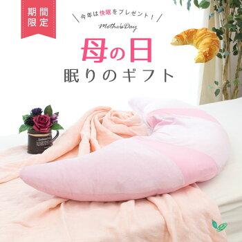 眠りのギフト 母の日ギフト2点セット 東京西川3wayまくら+今治産5重ガーゼケット 日本製