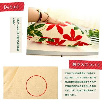 背当てクッション「マリーカーマイン」(レッド/45×45cm/正方形/綿100%/コットン/かわいい/オシャレ/花柄デザイン)
