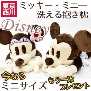 ミッキーマウス ミニーマウス ウォッシャブル ミッキー キャラクター ぬいぐるみ プレゼント クリスマス ランキング