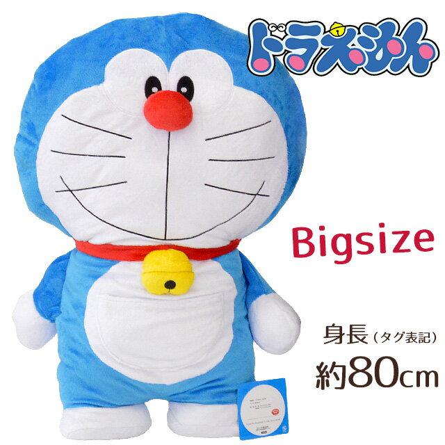 枕・抱き枕, 抱き枕  80cm (