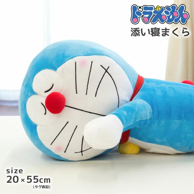 枕・抱き枕, 抱き枕  2055cm (