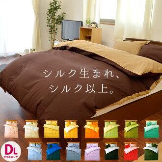 雙被子蓋長 190 × 210 釐米) 洪 100%國產棉花從 / 從 16 純色擴張蓋 / 沙發罩 / 雙人涵蓋 / 被套蓋羽絨被羽絨被供應套 / 被套被套