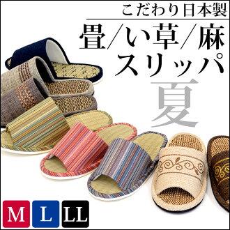 拖鞋房間鞋出耐水洗草沒有差異類型墊麻夏天拖鞋 M L LL 在日本日本縫紉,拖鞋春季夏季秋季畢業典禮為訪客