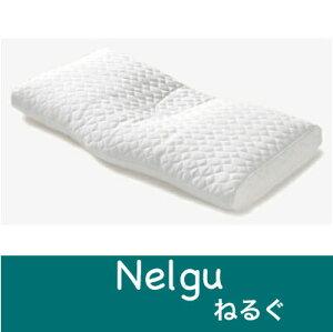 仰向け寝、横向き寝、うつ伏せ寝、使って納得!【Dr-L ドクターエル】Nelgu ねるぐ枕