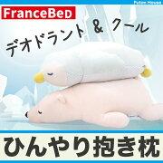 クールデオドラッキー しろくま ペンギン パワフル ぬいぐるみ ラッピング フランスベッド