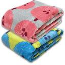 【ATSUKO MATANO】 マタノアツコ アクリルニューマイヤー毛布 木々柄 西川 シングルサイズ:140×200cm カラー:ピンク、ブルー ウォッシャブル ご家庭でお洗濯可能 MT8653