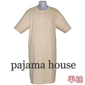 9d42afd62ae25  pajama house パジャマハウス スムース無地(Tシャツタイプ) 半袖メンズスリーパー. ¥5