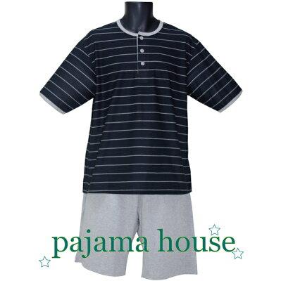 【pajama house】パジャマハウス天竺ボーダー(Tシャツタイプ) 半袖半パンツメンズパジャマカラー:ブラック (日本製)パジャマ・ナイトウェア 父の日 入院