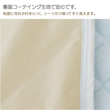 防水敷きパッド セミダブル 洗える 120×205cm 綿パイル生地 介護シーツ おねしょシーツ 防水 選べる2色 敷きパッド 敷パット 清潔 オールシーズン 送料無料
