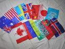 【マジック用】万国旗 小(8cm×13cm) 12ヶ国 シルク ハンカチ