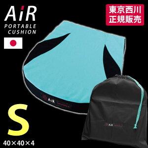 【AiR】エアークッションSライトグリーン5×40×40cm