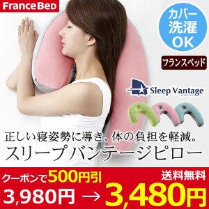 安眠のための横向き寝枕