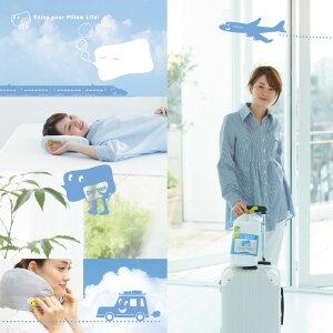 ラクネルポータブルピローLacooneru高さ調節東京西川49×29cmまくら持ち運び携帯用袋付き旅行アウトドアEKS7551901ギフト