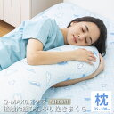 ひんやり抱きまくら 昭和西川 Q-MAX 0.2 冷感抱き枕 ひんやり抱き枕 冷感プリント抱きまくら 35×108cm 冷感抱き枕 クマ ペンギン 冷感 抱きまくら クマ ペンギン ブルー | 可愛い 癒しグッズ かわいい 涼感 グッズ リラックス