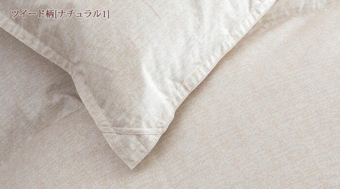 ツイード柄4×5羽毛布団 産業